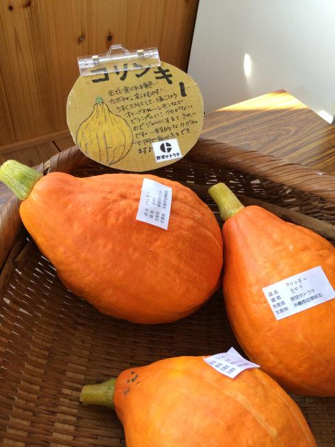 YASAIYA-TORAKI 野菜やトラキ