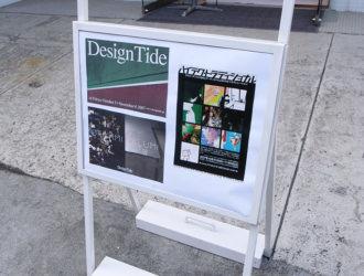 DESIGNTIDE2007