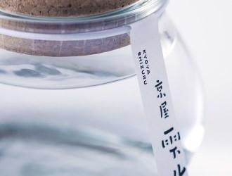 京屋酒造「京屋雫ル」発売のお知らせ