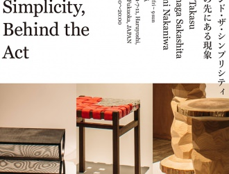 Beyond The Simplicity, Exhibition Vol,3 at TAGSTÅ