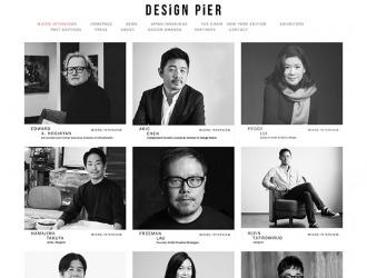 DESIGN PIER  MICRO-INTERVIEW